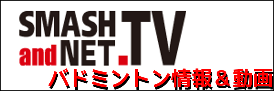 SMASH and NET.TV